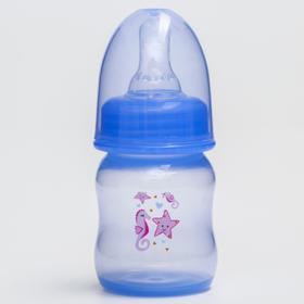 Бутылочка для кормления цветная, 60 мл, от 0 мес., цвета МИКС для мальчика