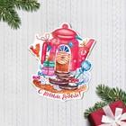 Открытка поздравительная «Вкусные праздники», 9 × 9 см
