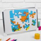 """Magnetic puzzle """"Kangaroo"""", 16 elements"""