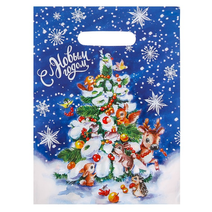 Пакет подарочный полиэтиленовый «Зверята у ёлки», 23 × 29.5 см