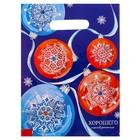 Пакет подарочный полиэтиленовый «Новогодние шары», 23 × 29,5 см