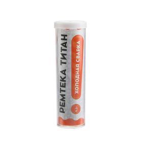 Холодная сварка Ремтека Титан РМ 0103, для батарей и труб, 62 гр