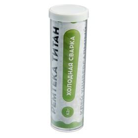 Холодная сварка Ремтека Титан РМ 0101, универсальная, 62 гр Ош