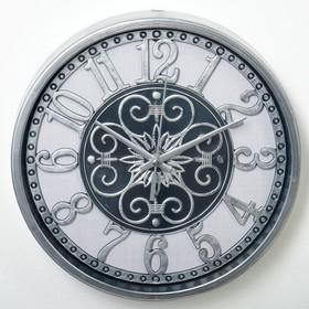 """Часы настенные, серия: Интерьер, """"Таско"""", d=25 см, дискретный ход"""