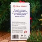 Набор для творчества. Игрушка пайетками «Зайка» 14,2 х 7,4 х 6,5 см + 3 цвета пайеток - фото 987565