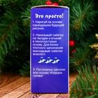 Набор для творчества. Игрушка пайетками «Зайка» 14,2 х 7,4 х 6,5 см + 3 цвета пайеток - фото 987558