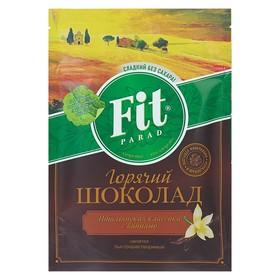 Fitparad Горячий шоколад со вкусом ванили 200 г (дойпак)