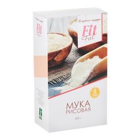 Fitparad Мука рисовая500гр