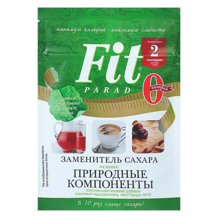 ФитПарад № 10, Заменитель сахара, 200 г (дой-пак) - фото 16384