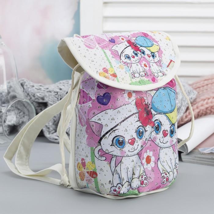 Рюкзак детский, отдел на шнурке, цвет белый