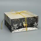 Коробка для капкейка с PVC крышкой «Волшебства», 16 х 16 х 7,5 см