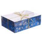 Коробка для капкейка с PVC-крышкой «Для тебя», 16 × 23 × 7,5 см