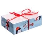 Коробка для капкейка с PVC-крышкой «Пингвины», 16 × 23 × 7,5 см