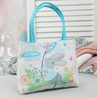 """Bag baby """"Fly towards happiness"""" 20*16*6cm"""