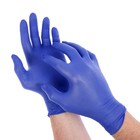 """Перчатки нитриловые неопудренные S """"Gloveon Eureka"""", 300 шт/уп, цвет фиолетовый"""