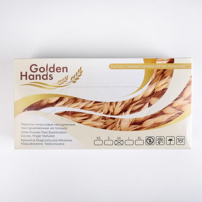 """Перчатки нитриловые неопудренные L """"Golden hands"""", 200 шт/уп, цвет светло-голубой"""