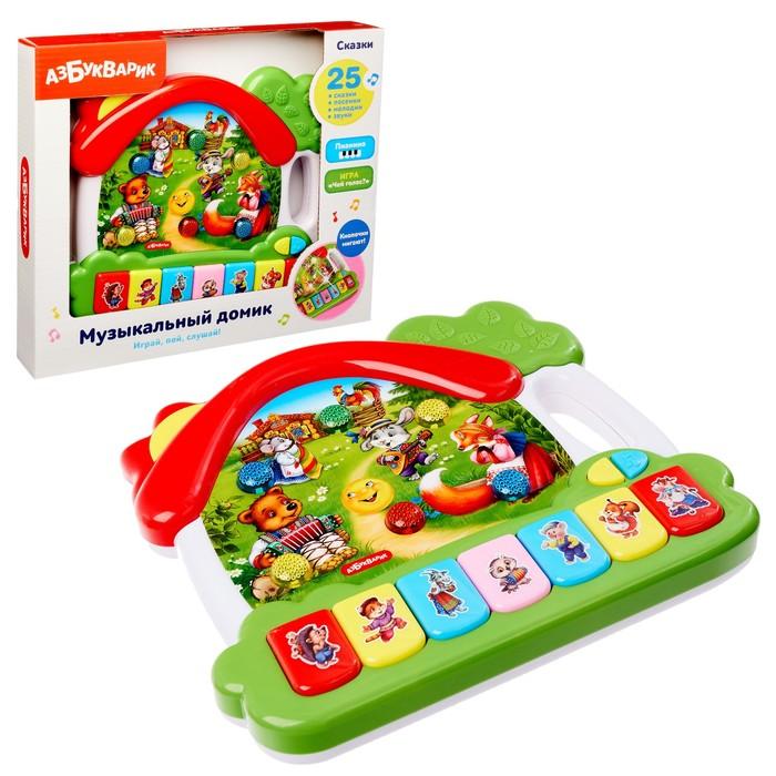 Музыкальная игрушка «Сказки», 2 режима: песенки, сказки, пианино и звуковые эффекты