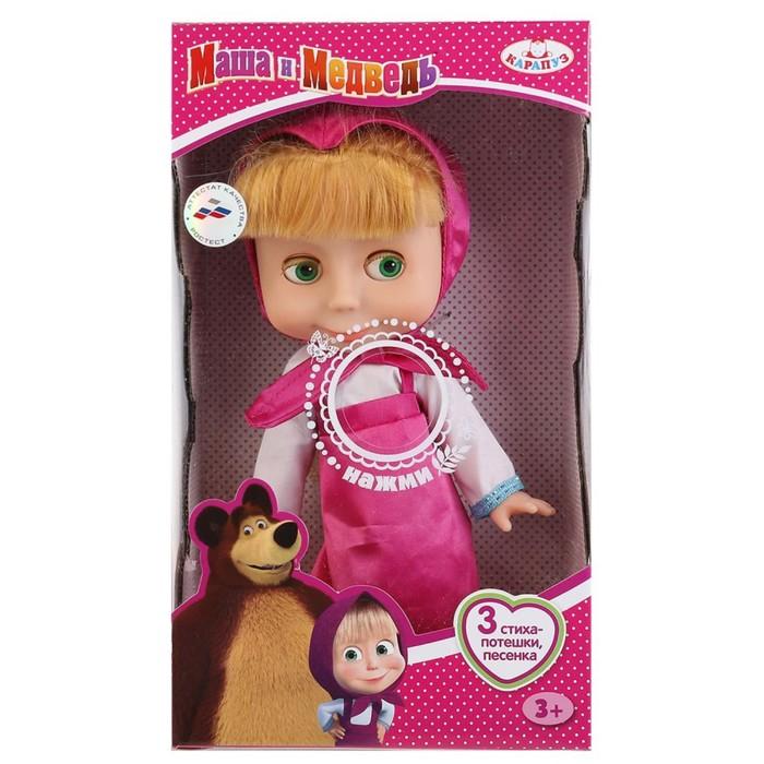 Интерактивная кукла «Маша. Маша и Медведь», 25 см, звуковые функции