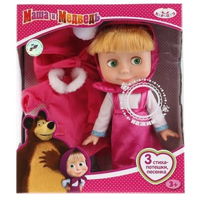 Кукла «Маша. Маша и медведь» с набором зимней одежды, 25 см