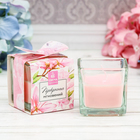 """Aroma candle in a square glass """"Beautiful moments"""""""