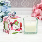 "Aroma candle in a square glass ""Love and beauty"""