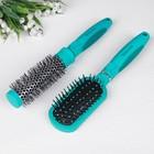Набор расчёсок, 2 предмета: брашинг, расчёска массажная, прорезиненные, цвет бирюзовый