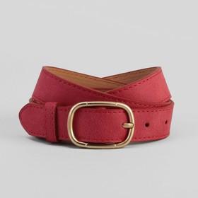 Ремень женский, гладкий, ширина - 3 см, пряжка золото, цвет бордовый