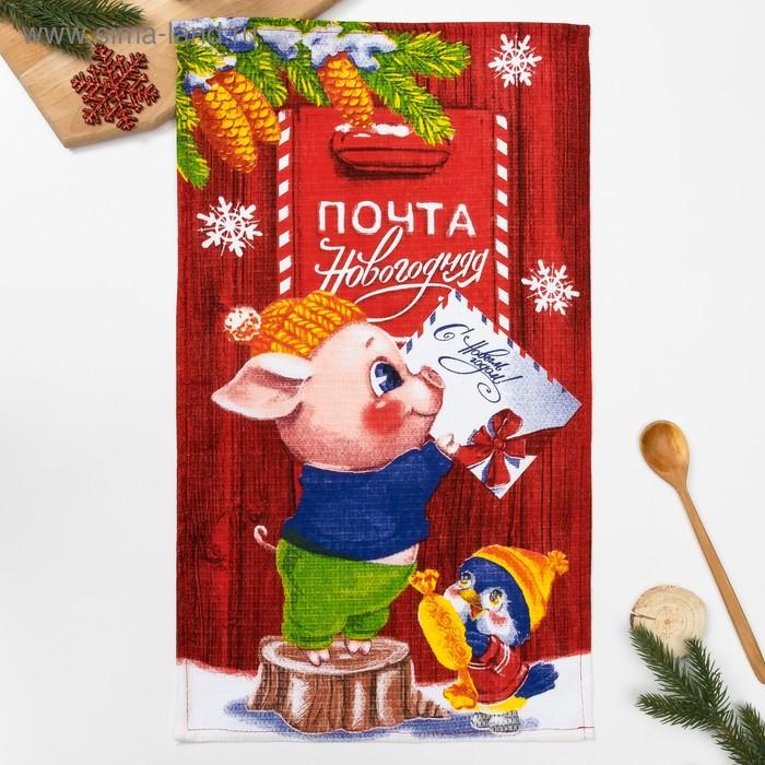 """Полотенце """"Новогодняя почта"""" 35х60 см,100% хлопок 160 г/м2"""