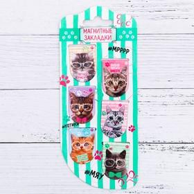 """Магнитные закладки на подложке """"Котики"""", 6 шт."""