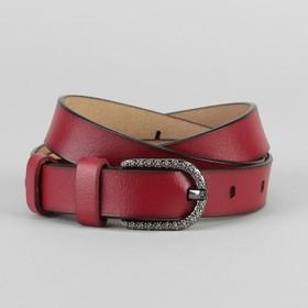 Ремень женский, гладкий, ширина - 3 см, пряжка тёмный металл, цвет бордовый