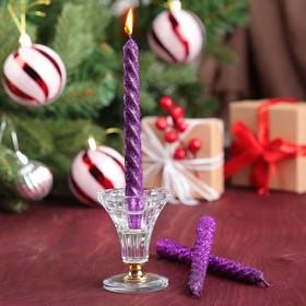 Набор свечей витых, 1,5х 15 см, 3 штуки, фиолетовый блистер