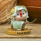 """Фигурка сувенир """"Денежная сова"""""""