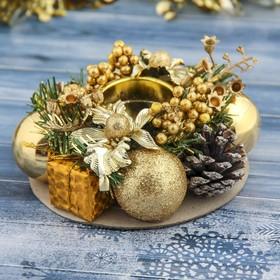 """Подсвечник на одну свечу """"Рождество"""" с шишками и золотыми шариками 13х5 см, отв d-4 см"""