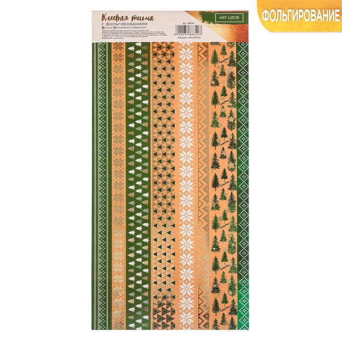 Наклейка-тесьма с фольгированием «Зачарованный лес», 12 × 29,5 см