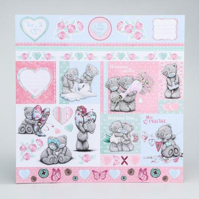 """Paper for scrapbooking Me To You Our day """"My happiness"""", 30,5h30,5 cm 180 gr/m"""