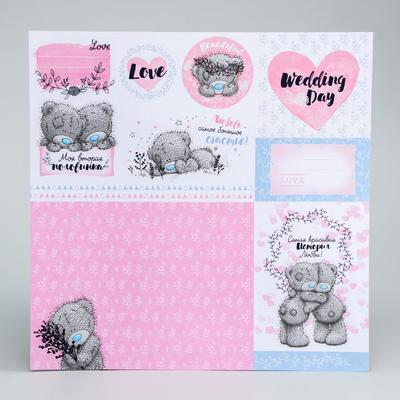 """Paper for scrapbooking Me To You Our day """"My soul mate"""", 30,5h30,5 cm 180 gr/m"""