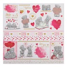 "Paper for scrapbooking Me To You Our day ""Together forever"", 30,5h30,5 cm 180 gr/m"