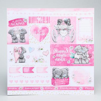 """Paper for scrapbooking Me To You Our day """"love Story"""", 30,5h30,5 cm 180 gr/m"""