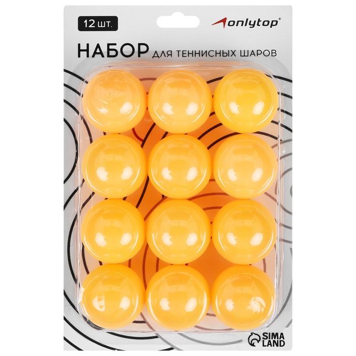 Мяч для настольного тенниса 40 мм, набор 12 шт., цвет оранжевый