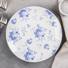 Тарелка Кубаньфарфор «Кантри. Синие цветы», d=22 см