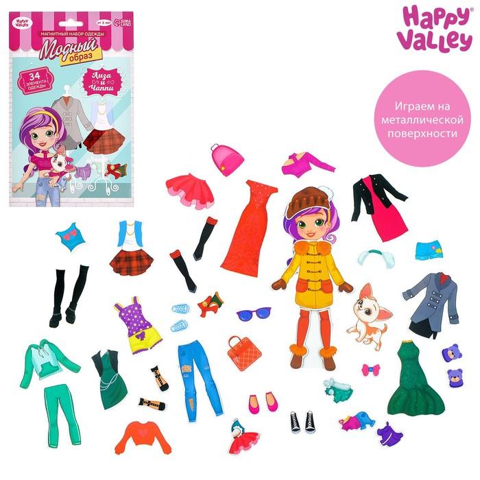Магнитная кукла с одеждой «Лиза и Чаппи»
