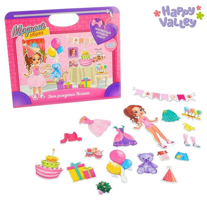 Магнитный набор в сумочке с куклой «День рождения Полины»
