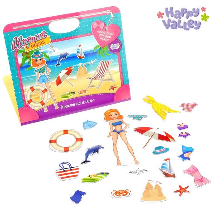 Магнитный набор в сумочке с куклой «Кристи на пляже»