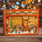 """Коробка картонная """"Новогодняя витрина"""", 27 х 19,5 х 7,5 см"""