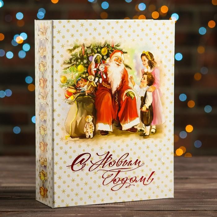 "Коробка картонная ""С Новым годом!"", 27 х 19,5 х 7,5 см - фото 128353235"