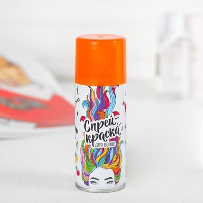 Спрей для волос, 100 мл, цвет оранжевый