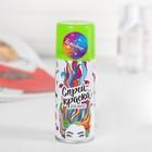 Краска-спрей для волос с блестками, 100 мл, цвет зеленый