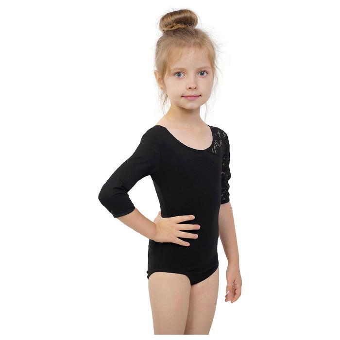 Купальник гимнастический, рукав 3/4 кружево реглан, размер 30, чёрный