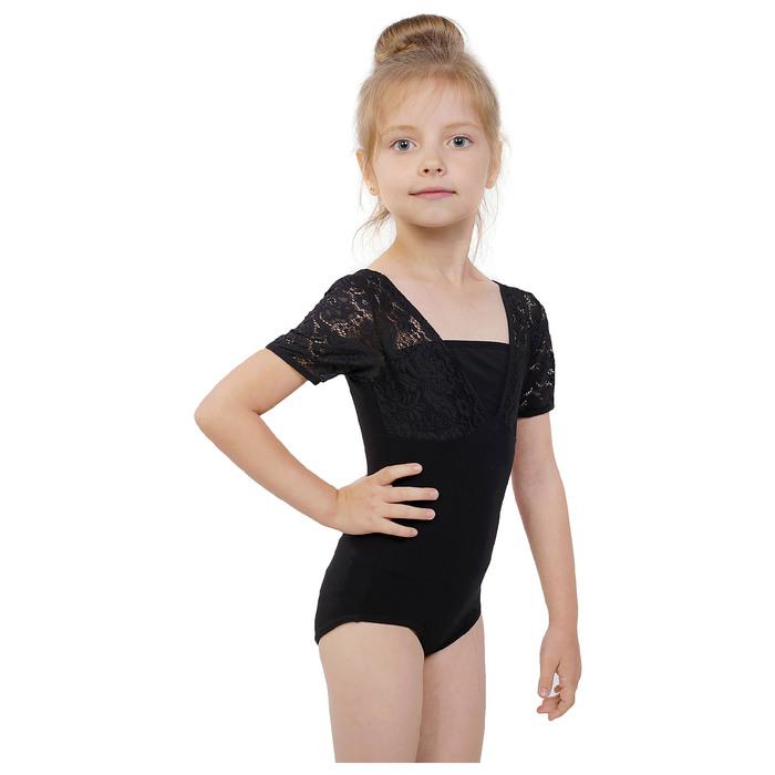 Купальник гимнастический Кружево 4, болеро, короткий рукав, размер 42, цвет чёрный