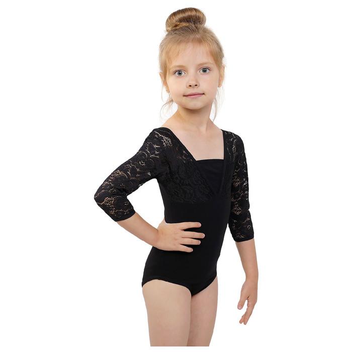 Купальник гимнастический Кружево 4, болеро, рукав 3/4, размер 34, цвет чёрный